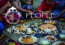 中庭に集う人たち|ウズベキスタン、田舎のほっこり暮らし