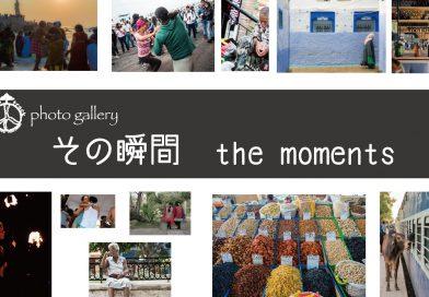 その瞬間 ~The Moments~